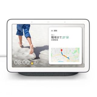 クローム(CHROME)の【新品】Google Nest Hub 7インチ スマートGA00516-JP(ディスプレイ)