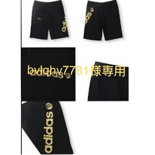 アディダス(adidas)のbvlqhv7781様専用adidasメンズ neoBL 裏毛SHパンツ (その他)