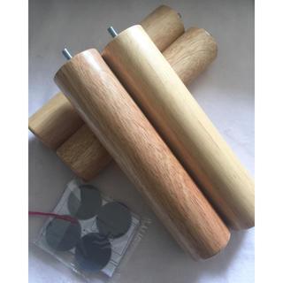 ムジルシリョウヒン(MUJI (無印良品))の無印 木製脚26cm 4本組ナチュラル(M8)(脚付きマットレスベッド)