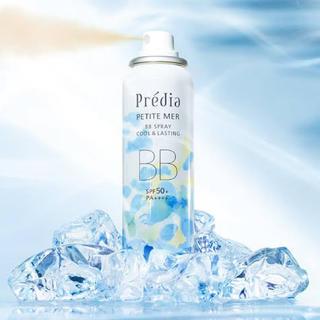 プレディア(Predia)の限定品 プレディア プティメール クール&ラスティング BBスプレー  #01(BBクリーム)