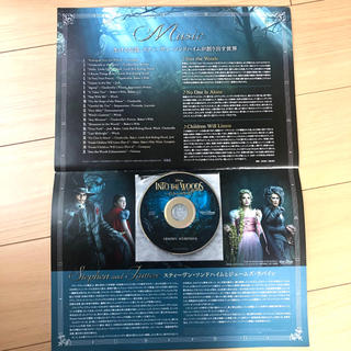 ディズニー(Disney)の非売品 イントゥザウッズ プレスシート& CD(映画音楽)