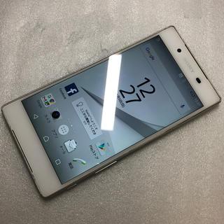 エクスペリア(Xperia)のSONY SoftBank Xperia Z5 501SO シルバー ジャンク(スマートフォン本体)