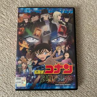 小学館 - 劇場版 名探偵コナン 純黒の悪夢 DVD