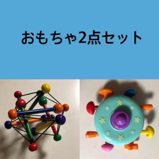 ボーネルンド(BorneLund)のボーネルンド スクイッシュ ピープル 引っ張りボタン(知育玩具)