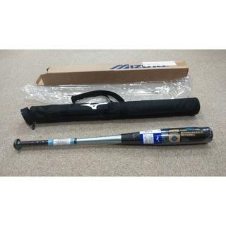 ミズノ(MIZUNO)のギガキング02 ミドルバランス 83cm 新品未使用品 送料込み(バット)
