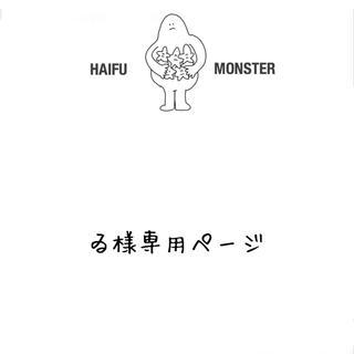ゐ様専用ページ ミニフォト(キーケース/名刺入れ)