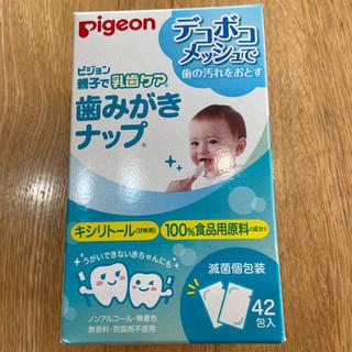ピジョン(Pigeon)の歯みがきナップ ピジョン(歯ブラシ/歯みがき用品)