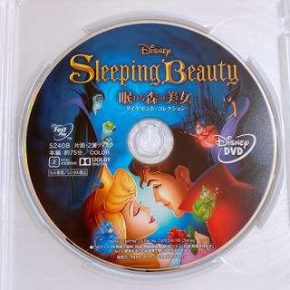 オーロラヒメ(オーロラ姫)の眠れる森の美女 DVDのみ! 未再生品 ディズニー Disney 国内正規品(キッズ/ファミリー)