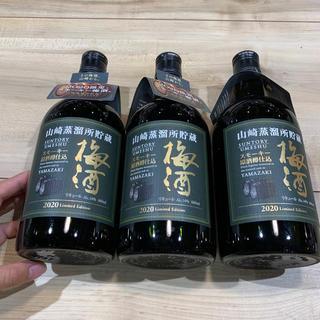 サントリー(サントリー)のサントリー 梅酒 山崎蒸溜所貯蔵 リミテッドエディション2020年(蒸留酒/スピリッツ)