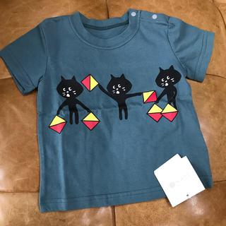 ネネット(Ne-net)のにゃー Tシャツ(Tシャツ)