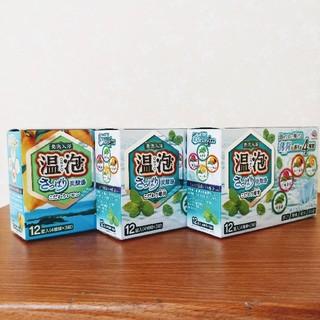アースセイヤク(アース製薬)の☆温泡 さっぱり炭酸湯 こだわりレモン・薄荷  45g×12錠☆3箱+1箱☆(入浴剤/バスソルト)