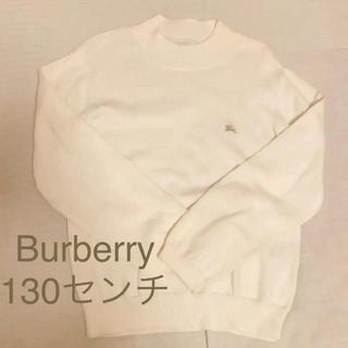 バーバリー(BURBERRY)の超美品!バーバリー ニット スウェット トレーナー セーター ホワイト 白(ニット)