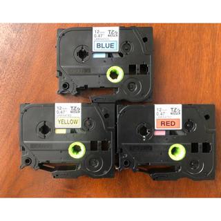 ブラザー(brother)のピータッチ テープ 3色セット 中古 送料込(オフィス用品一般)