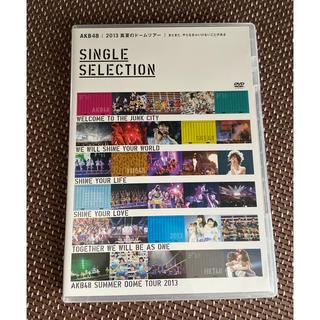 AKB48 DVD