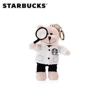 スターバックスコーヒー(Starbucks Coffee)のベアリスタ ストラップ キーホルダー 熊 台湾スターバックス ぬいぐるみチャーム(キーホルダー)
