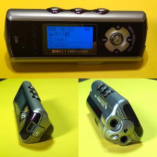 アイリバー(iriver)のiriver/アイリバー MP3 iFP-799 1GB  単3電池使用(ポータブルプレーヤー)