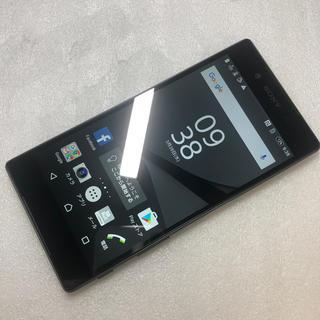 エクスペリア(Xperia)のSONY SoftBank Xperia Z5 501SO ジャンク aki70(スマートフォン本体)