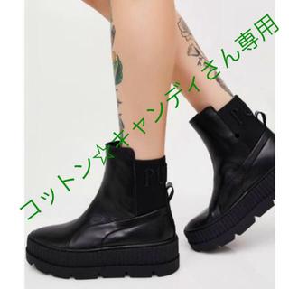 プーマ(PUMA)のコットン☆キャンディさん専用(ブーツ)