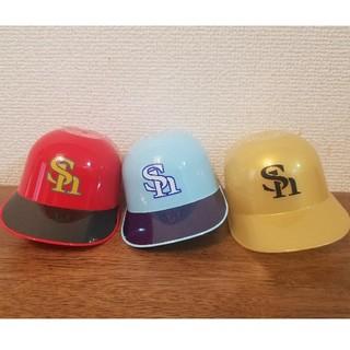 福岡ソフトバンクホークス - 【新品】鷹の祭典 ミニヘルメット 福岡ソフトバンクホークス