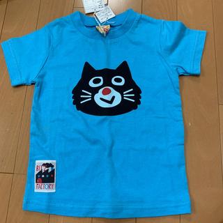 Bit'z - ビッツ 半袖Tシャツ 100 黒猫ちゃん