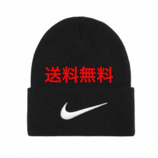 ナイキ(NIKE)のSTUSSY × NIKE BEANIE(ニット帽/ビーニー)