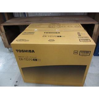 東芝 - 石窯ドーム ER-TD70(K) [ブラック]