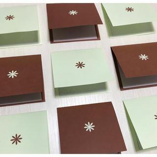 メッセージカード ミストグリーン×ブラウン 12枚セット(カード/レター/ラッピング)