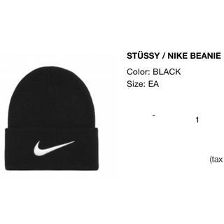 ナイキ(NIKE)のSTUSSY / NIKE  BEANIE ビーニー 黒 コラボ ブラック(ニット帽/ビーニー)