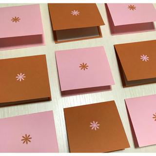 メッセージカード サーモンピンク×ライトブラウン 12枚セット(カード/レター/ラッピング)