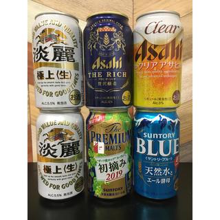 アサヒ(アサヒ)の〔特価〕ビール 発泡酒 まとめ セット キリン アサヒ サントリー(ビール)