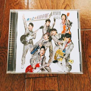 カンジャニエイト(関ジャニ∞)の関ジャニ∞ 急⭐︎上⭐︎SHOW CD(ポップス/ロック(邦楽))