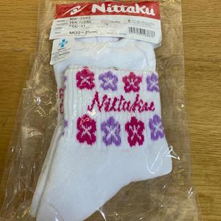 ニッタク(Nittaku)のニッタク nittaku 卓球靴下 ソックス(卓球)