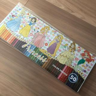 ディズニー(Disney)の【新品】色鉛筆 50色 プリンセス ディズニー(色鉛筆)