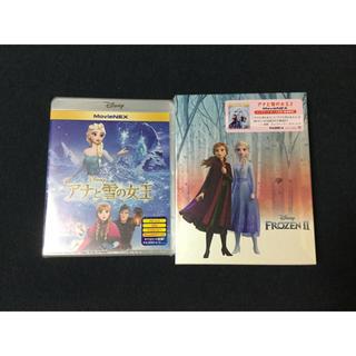 ディズニー(Disney)のアナと雪の女王 2 MovieNEX 2枚セット(キッズ/ファミリー)