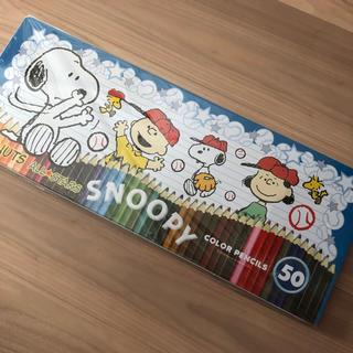 スヌーピー(SNOOPY)の【新品】色鉛筆 50色 スヌーピー(色鉛筆)