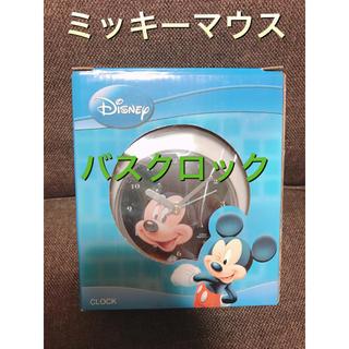 ディズニー(Disney)のバスクロック ディズニー ミッキー 掛時計 Disney グッズ ミッキーマウス(置時計)