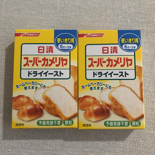 ニッシンセイフン(日清製粉)のドライイースト 日清(その他)