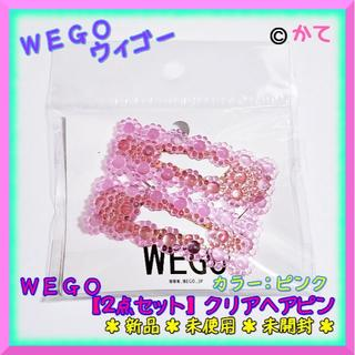 ウィゴー(WEGO)の❤️ WEGO ❤️ クリアヘアピン ピンク 新品 未開封(バレッタ/ヘアクリップ)