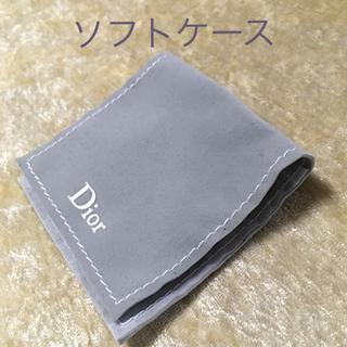 ディオール(Dior)のディオール Dior ジュエリー      ソフトケース(小物入れ)