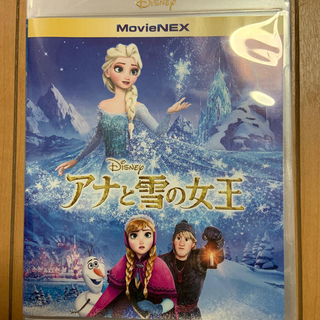 ディズニー(Disney)のDisney アナと雪の女王(DVDレコーダー)