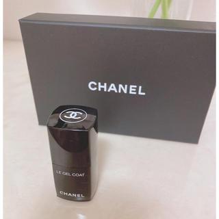 シャネル(CHANEL)のCHANEL   LE GEL COAT(ネイルトップコート/ベースコート)