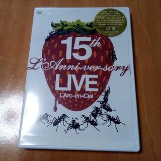 (美品)15th L'Anniversary Live DVD(ミュージック)