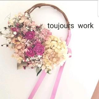 ドライフラワーリース◆flower natural◇◇(ドライフラワー)