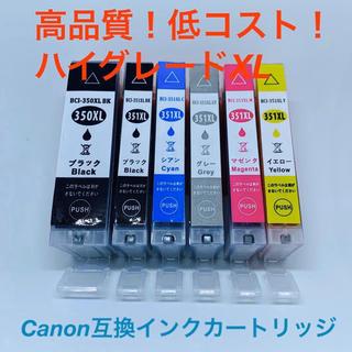 Canon - CANON キャノン 351 350 互換インクカートリッジ