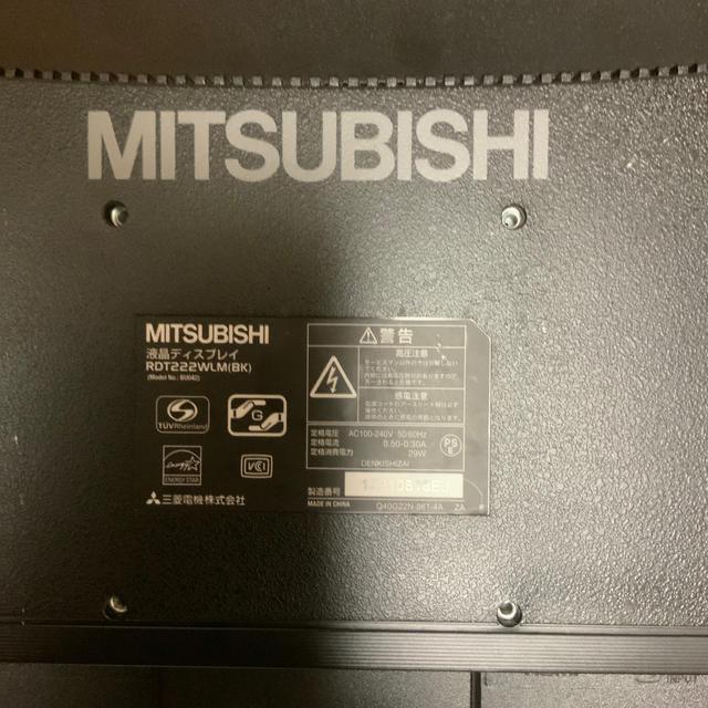 三菱(ミツビシ)の三菱 液晶ディスプレイ RDT222WLM(BK)ジャンク品 土台なし スマホ/家電/カメラのPC/タブレット(ディスプレイ)の商品写真