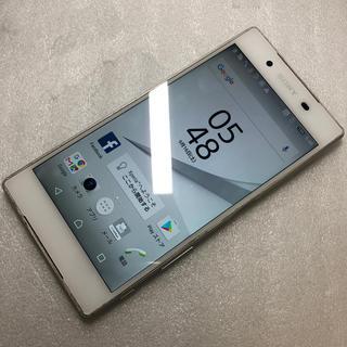 エクスペリア(Xperia)のSONY SoftBank Xperia Z5 501SO シルバー aki75(スマートフォン本体)