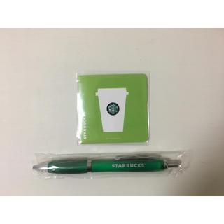 スターバックスコーヒー(Starbucks Coffee)のスタバ本社限定 ボールペン×ホームボタン(ペン/マーカー)
