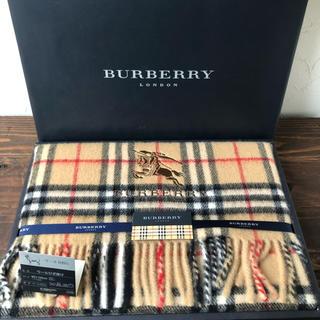 バーバリー(BURBERRY)の◉新品未使用 Burberry ウール 膝掛け(その他)