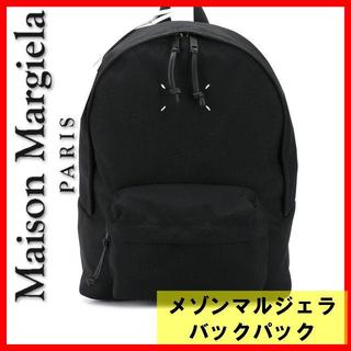 マルタンマルジェラ(Maison Martin Margiela)の【あっきー様専用】メゾンマルジェラ 20新作バックパック(バッグパック/リュック)
