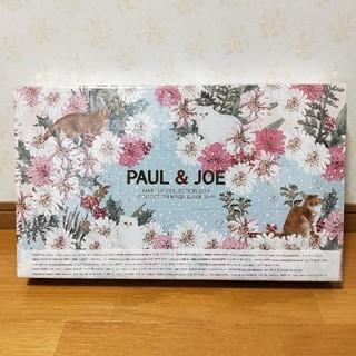 ポールアンドジョー(PAUL & JOE)のポール&ジョー  メイクアップコレクション2019(コフレ/メイクアップセット)